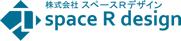 スペースRデザインさま logo