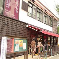 「博多伝統工芸館」