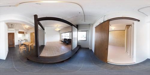 パノラマ:リノベーションミュージアム山王マンション408号室 - 縁の家