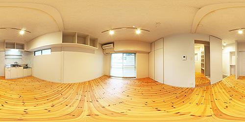 パノラマ:リノベーションミュージアム新高砂マンション203号室 - カジュアル・ハイエンドなSOHOスタイル