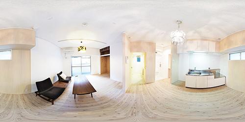パノラマ:リノベーションミュージアム新高砂マンション304号室 - 北欧の夏空間なお部屋