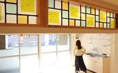 リノベーションミュージアム新高砂マンション307号室 - switch