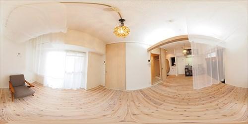 パノラマ:リノベーションミュージアム新高砂マンション403号室 - マイスタンダードなこだわり空間