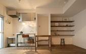 リノベーションミュージアム新高砂マンション607号室 - 日本画と暮らす