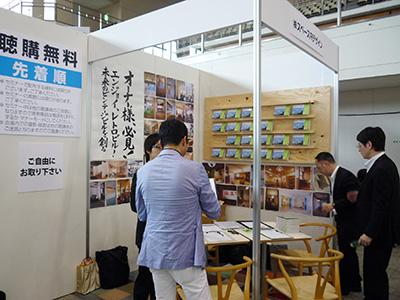 賃貸住宅フェア2012 in 福岡 スペースRデザインのブースの様子