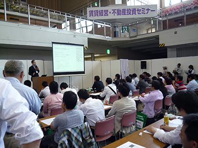 賃貸住宅フェア2012 in 福岡 セミナーの様子