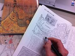 福岡 大名古地図