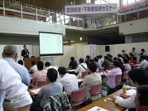 賃貸住宅フェア2012in福岡 セミナー ウェブ戦略01