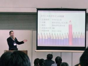 賃貸住宅フェア2012in福岡 セミナー ウェブ戦略02