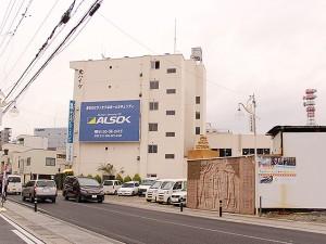 光ハイツ(長野市、築35年賃貸ビル)