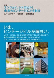 book_new