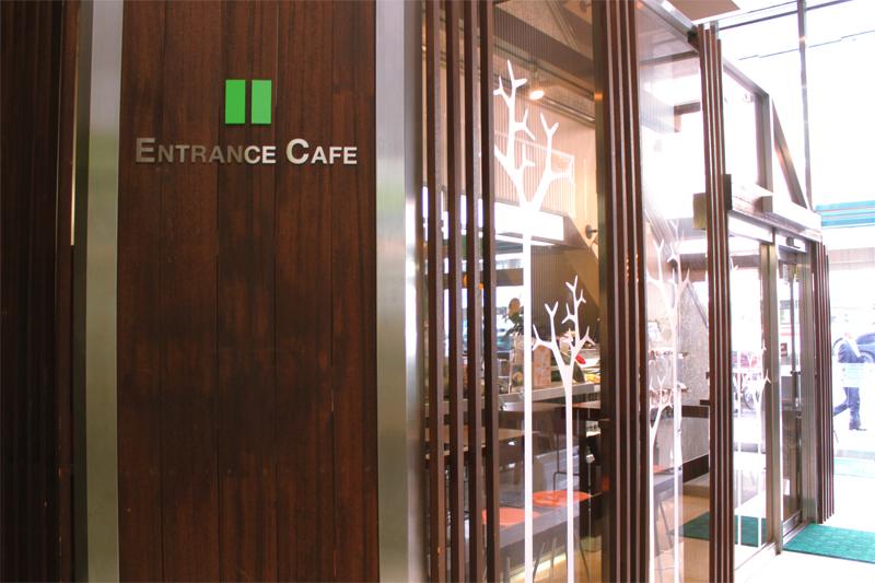 cafe_gaikan