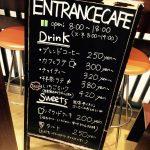 cafeimg-003