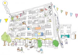 光ハイツ 長野のビンテージビルのパイオニアを目指して「ものづくり」をテーマにリノベーションプロジェクトが始動!