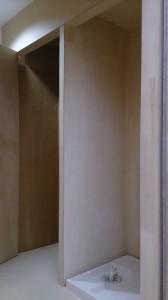 棚 新高砂マンション403号室