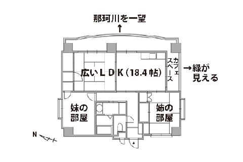 yoshida502_480_320