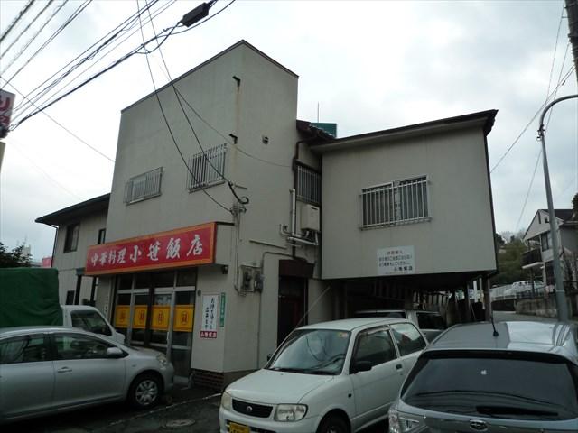 小笹飯店_R