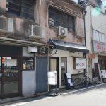 kiyokawa_011