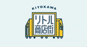 logo_littleshoutengai