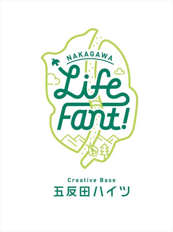 NakagawaLifeFant!_rogo-03