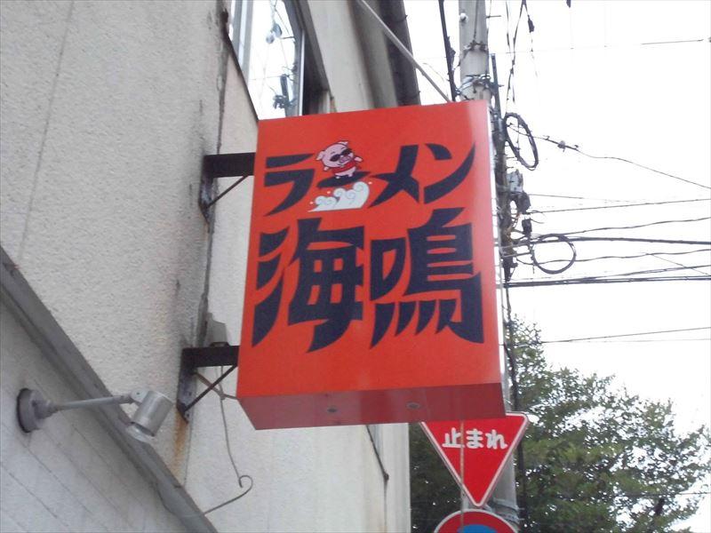 1511_kanban-002
