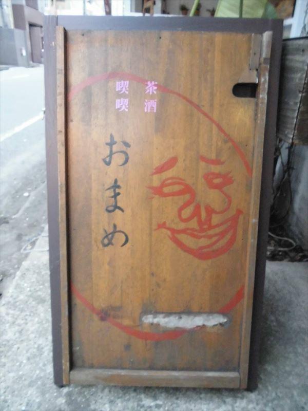 1511_kanban-003