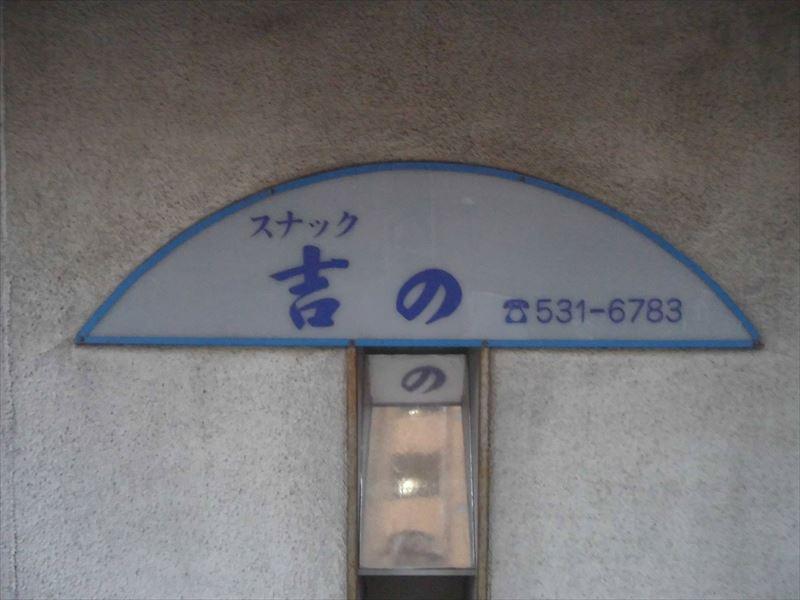 1511_kanban-007