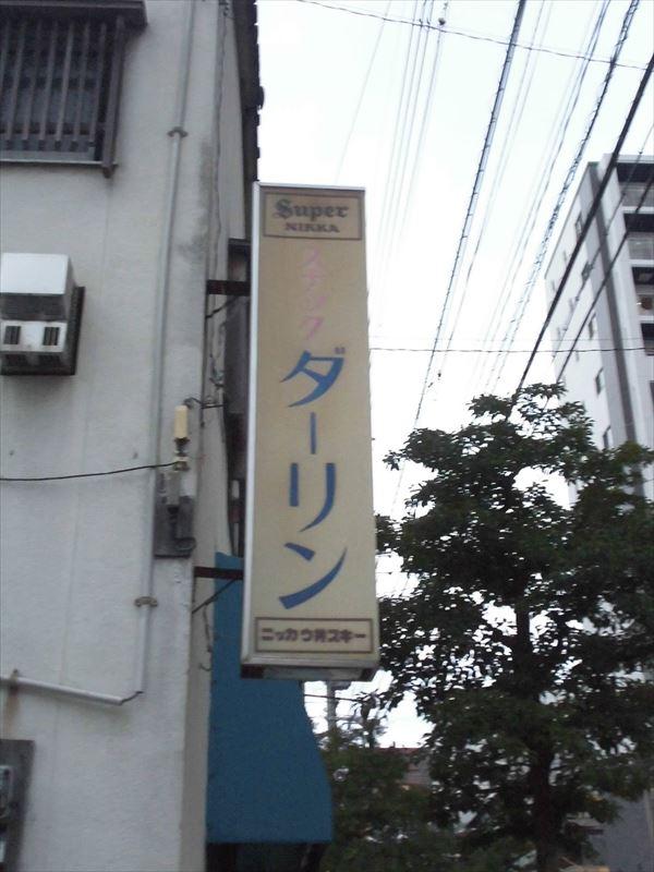 1511_kanban-008