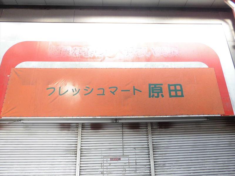 1511_kanban-011