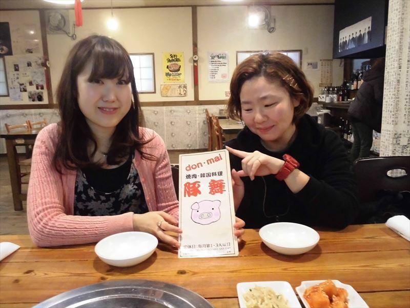 kiyobura160316_002