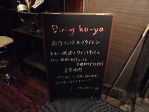 kiyobura160316_006