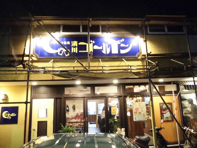 kiyobura_160301_01