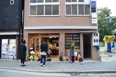 駅前1丁目ビル1階に manu cofee承天寺店がオープン!