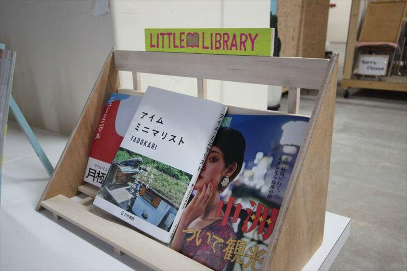 littleshop_006