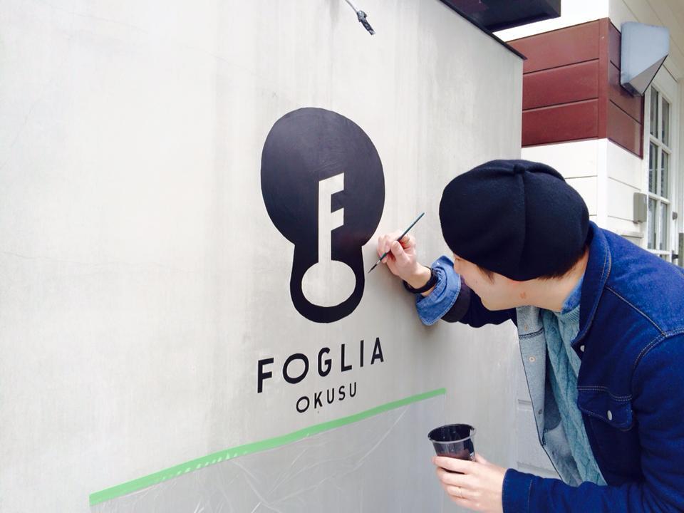 foglia-entrance