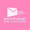 スペースRデザインNEWS