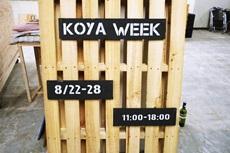 九州DIYリノベSTUDY2016&小屋WEEK開催