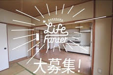 Creative Base五反田ハイツ302号/Fanter's room【DIY可】