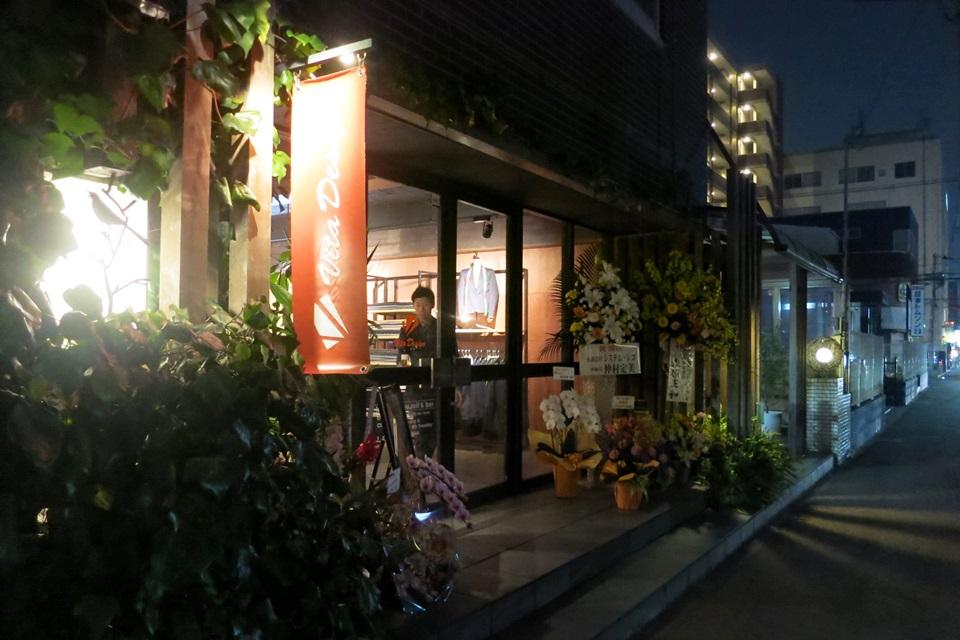 「Vita Design」2018年2月にオープンしたオーダーメイドスーツ店