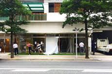 清川ロータリープレイス