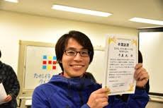 牛島光は、スペースRデザインを卒業します。