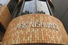 ARK NISHIJIN 2