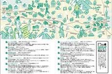 福岡DIYリノベWEEKの活動が冊子になりました